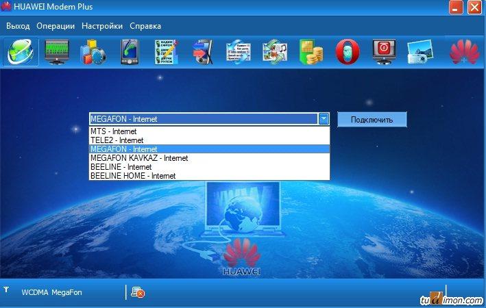 Статья про разблокировку 3G USB модемов Huawei E 171asus x52n