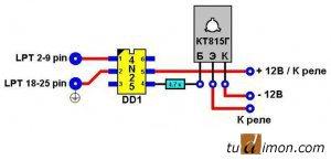 исходная схема управление лпт портом