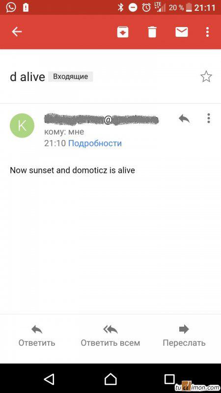Domoticz. Ежедневное уведомление на e-mail