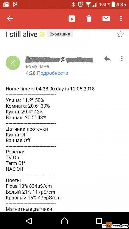 Domoticz. Ежедневное уведомление на e-mail с показаниями всех датчиков Xiaomi
