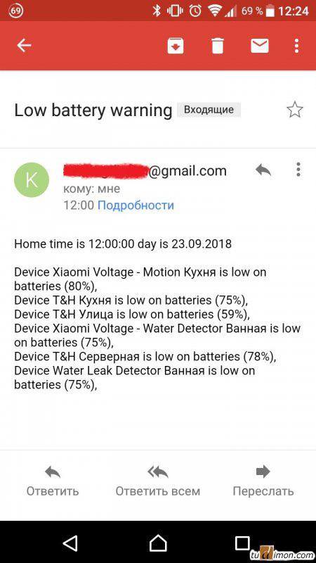 Уведомление о разряженной батарейке датчика Xiaomi оправленный умным домом Domoticz