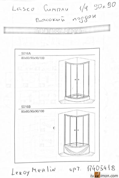 титульная страница инструкции по сборке душевой ширмы Симпли 1/4 круга высокий поддон