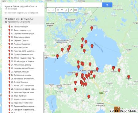 Карта Чудеса Ленинградской области