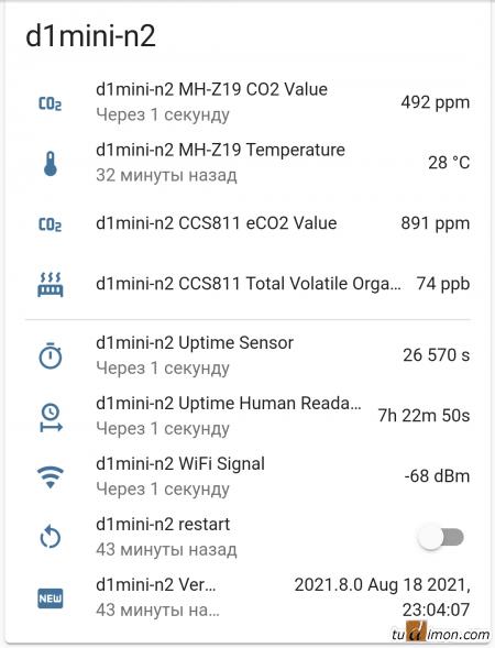 Подключение датчика качества воздуха CJMCU-811 к Wemos d1 mini с ESPHome